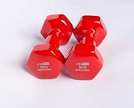 دمبل 3 كيلو عدد 2 حبه (احمر) من فتنس ورلد