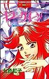 妖のビデオホラーシリーズ(1)キラークイーン (ホラーM)