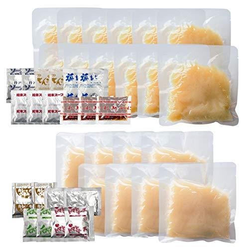 伊豆河童 生こんにゃく麺 縮れ麺 平打ち麺 140g×20個 スープ&ソース付 9種類 20食セット