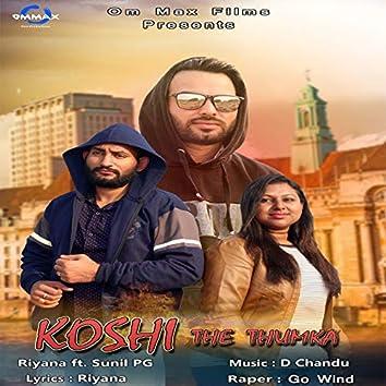 Koshi the Thumka (feat. Sunil PG)