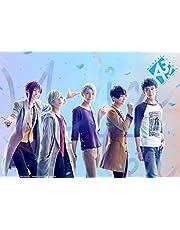 MANKAI STAGE『A3!』~WINTER 2020~[Blu-ray]