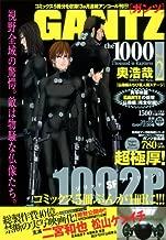 GANTZ the 1000 vol.2 (GANTZ the 1000) (Shueisha manga omnibus series) ISBN: 4081110360 (2011) [Japanese Import]