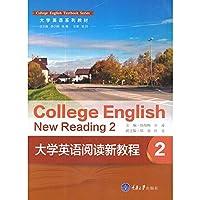 大学英语阅读新教程 2
