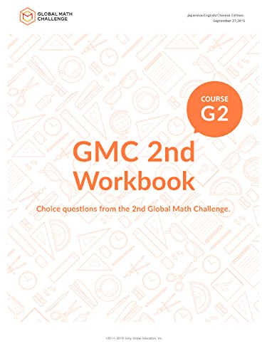 The 2nd Global Math Challenge Official Workbook, G2 (English Edition)