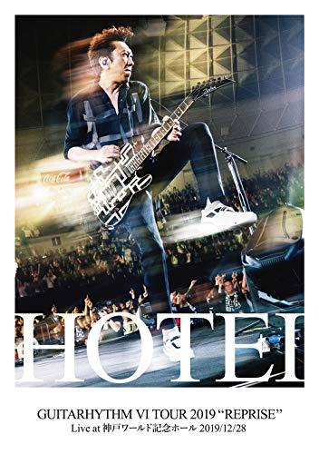 [画像:【Amazon.co.jp限定】GUITARHYTHM VI TOUR(通常盤)(特典:布袋オリジナル・トートバック(A4サイズ/持ち手除く)付)[Blu-ray]]