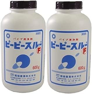 ピーピースルーF 2本セット(配管洗浄剤、強力パイプクリーナー)[600g×2本]