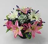 Cerise/Mauve Ranunculus with Pink Lily, Large Gerbera, and Lavender Artificial/Silk FlowerArrangement in Grave pot, 25cm