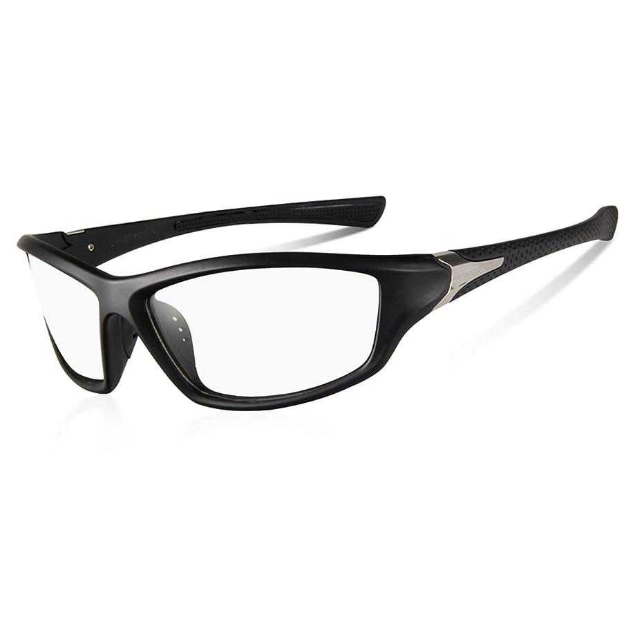 Romantico Photochromic Cycling Eyewear Sport Bicycle Glasses Men Women Riding Fishing Camping Racing Cycling Sunglasses