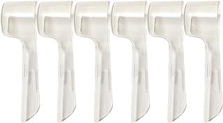 SUPVOX 旅行のために便利な電動歯ブラシのための12本の歯ブラシのヘッドカバー