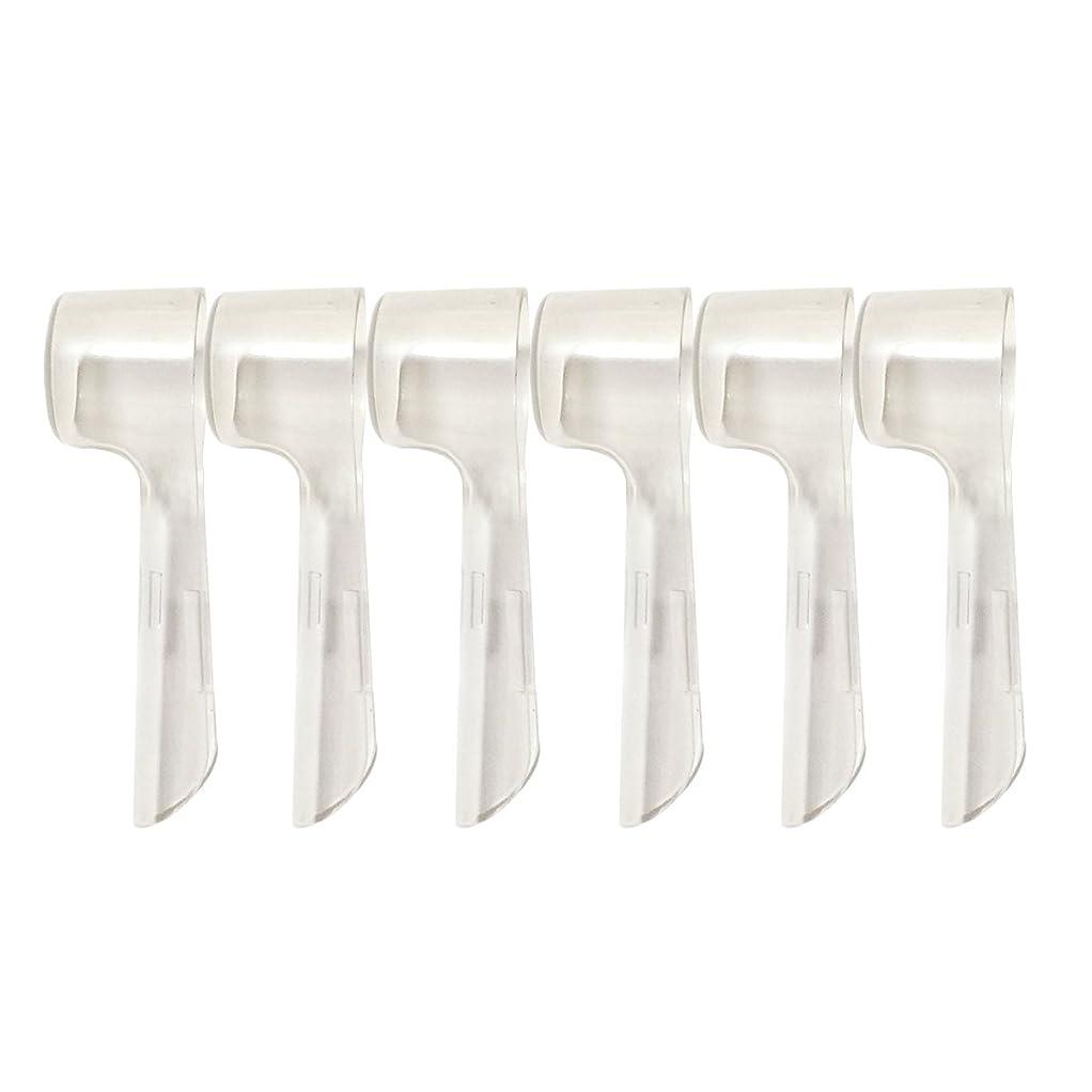 援助重くするチェスをするSUPVOX 旅行のために便利な電動歯ブラシのための6本の歯ブラシヘッドカバー