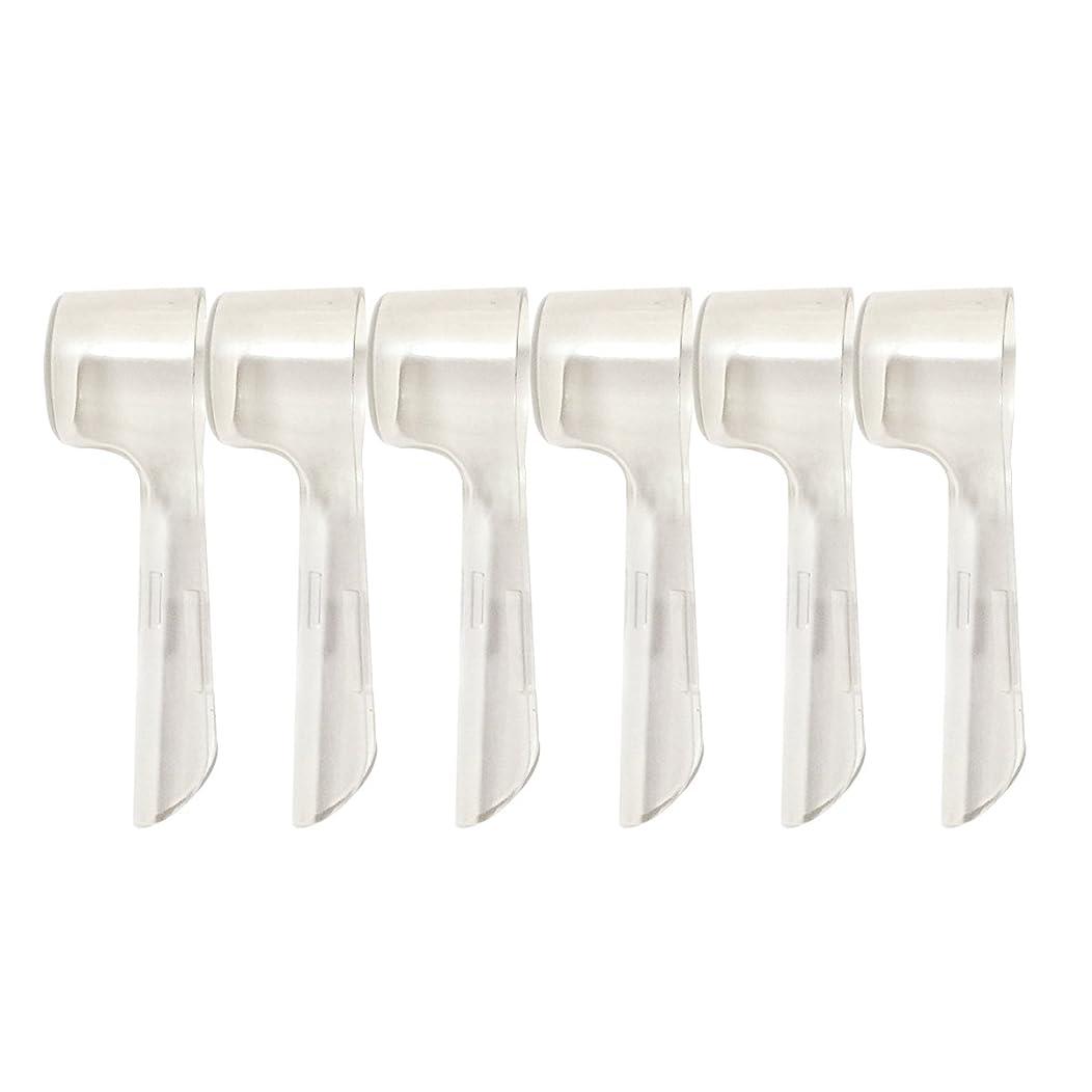 立派なショップ肌寒いSUPVOX 旅行のために便利な電動歯ブラシのための6本の歯ブラシヘッドカバー