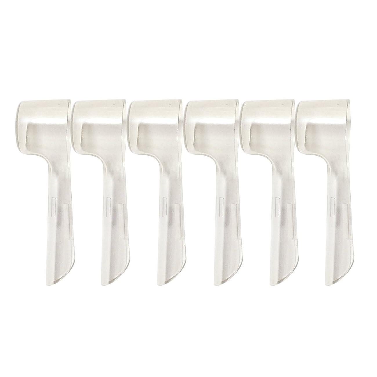 倒産報復する楕円形HEALLILY 12本旅行ポータブル歯ブラシヘッドカバー歯ブラシ保護ケース