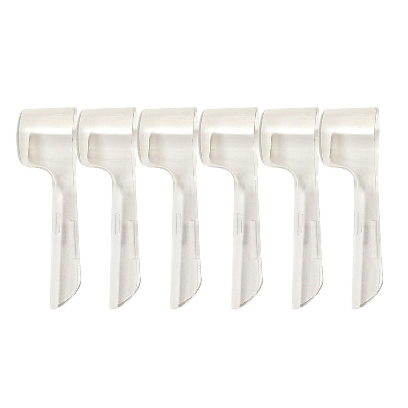 配置収縮グリーンバックSUPVOX 旅行のために便利な電動歯ブラシのための6本の歯ブラシヘッド保護カバーとより衛生的にするために細菌をほこりから守るためのより衛生的な