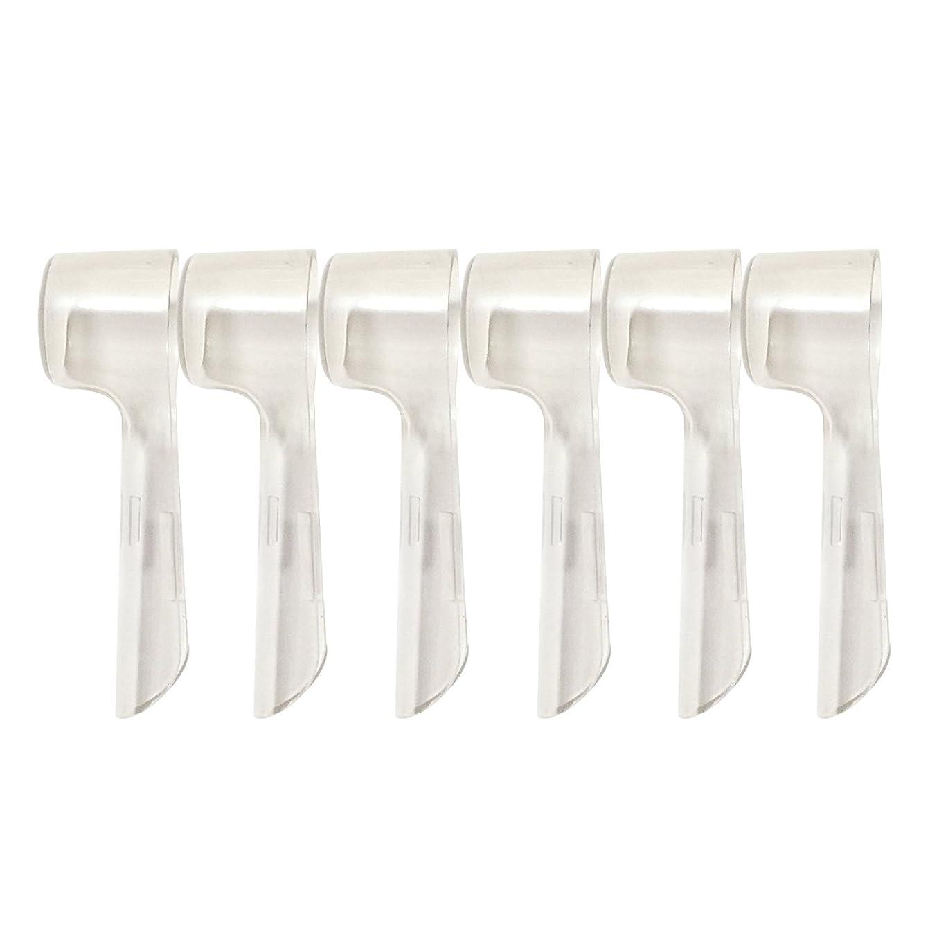 エゴイズムジョージバーナードクスコHEALLILY 6本旅行ポータブル歯ブラシヘッドカバー歯ブラシ保護ケース