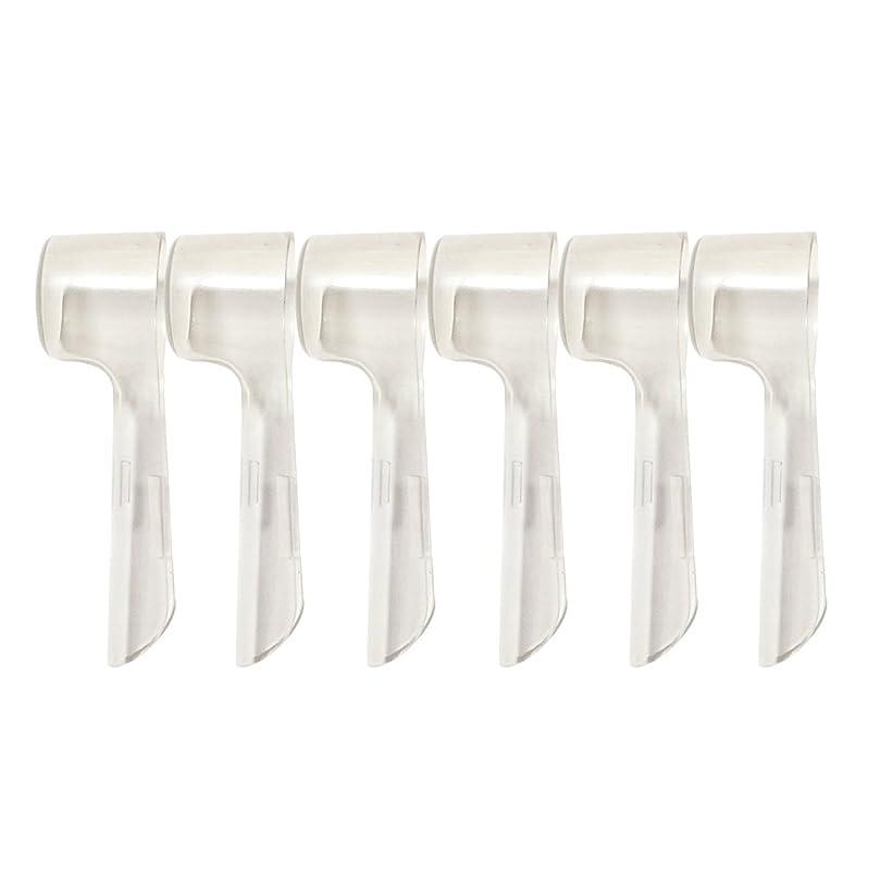時計回り時制錫SUPVOX 旅行のために便利な電動歯ブラシのための6本の歯ブラシヘッドカバー