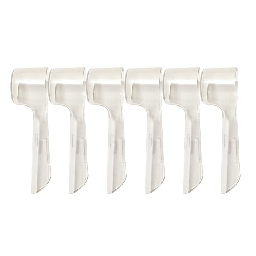 資本話記憶SUPVOX 旅行のために便利な電動歯ブラシのための12本の歯ブラシのヘッドカバー
