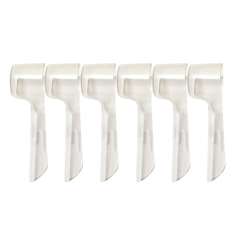 分析的なのみサーキットに行くSUPVOX 旅行のために便利な電動歯ブラシのための6本の歯ブラシヘッド保護カバーとより衛生的にするために細菌をほこりから守るためのより衛生的な