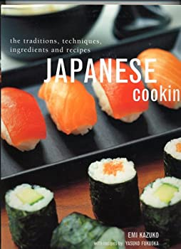 Paperback Japanese Cooking : The Tradition, Techniques, Ingredients and Recipes Book