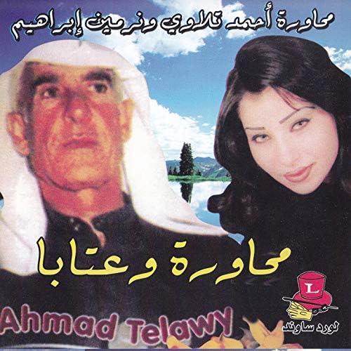 Ahmad Telawy, Nermin Ibrahim