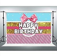 HDJSCTWCLピンクのボウノットストライプの背景ゴールドグリッターの女の子の誕生日パーティーの写真の背景10x7ftお誕生日おめでとうケーキテーブルバナー742