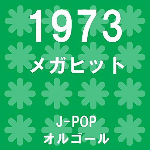 Kiken Na Futari (Music Box)