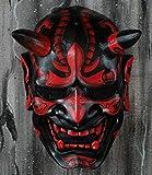 Hannya Kabuki Demon Oni Airsoft Mask BB Gun...