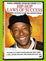 Presents: Hip Hop Laws of Success [DVD] [Import]