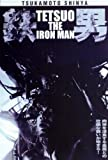 Tetsuo: The Ironman - Movie Poster - 27 x 40