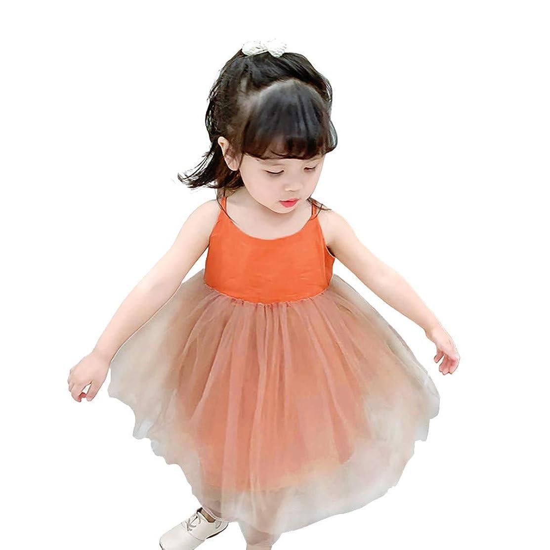 Baby Tutu Dress Girls Toddler Sleeveless Solid Vest Tulle Skirt Backless Dresses,SIN vimklo