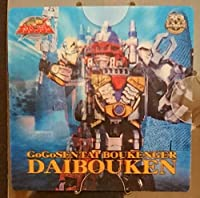 轟轟戦隊ボウケンジャー第7巻初回封入特典3Dチェンジングカード ボウケンジャーの1号ロボ ダイボウケンの限定生産 絶版カード
