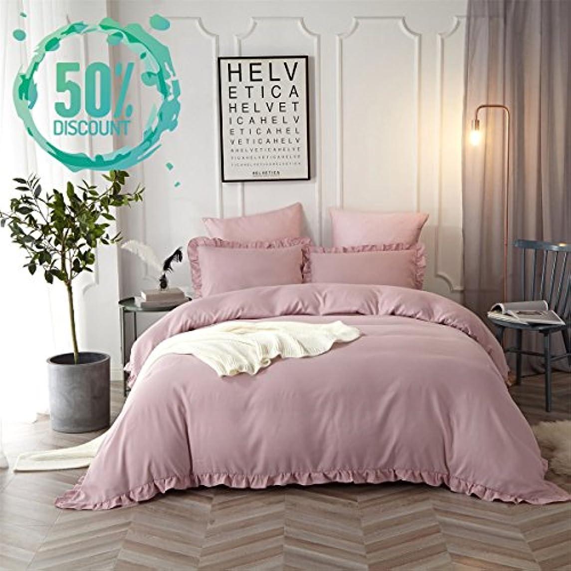 Hyprest Lace Duvet Cover Set Queen Lightweight Soft Solid Color 3PC Bedding Exquisite Flouncing, Blush