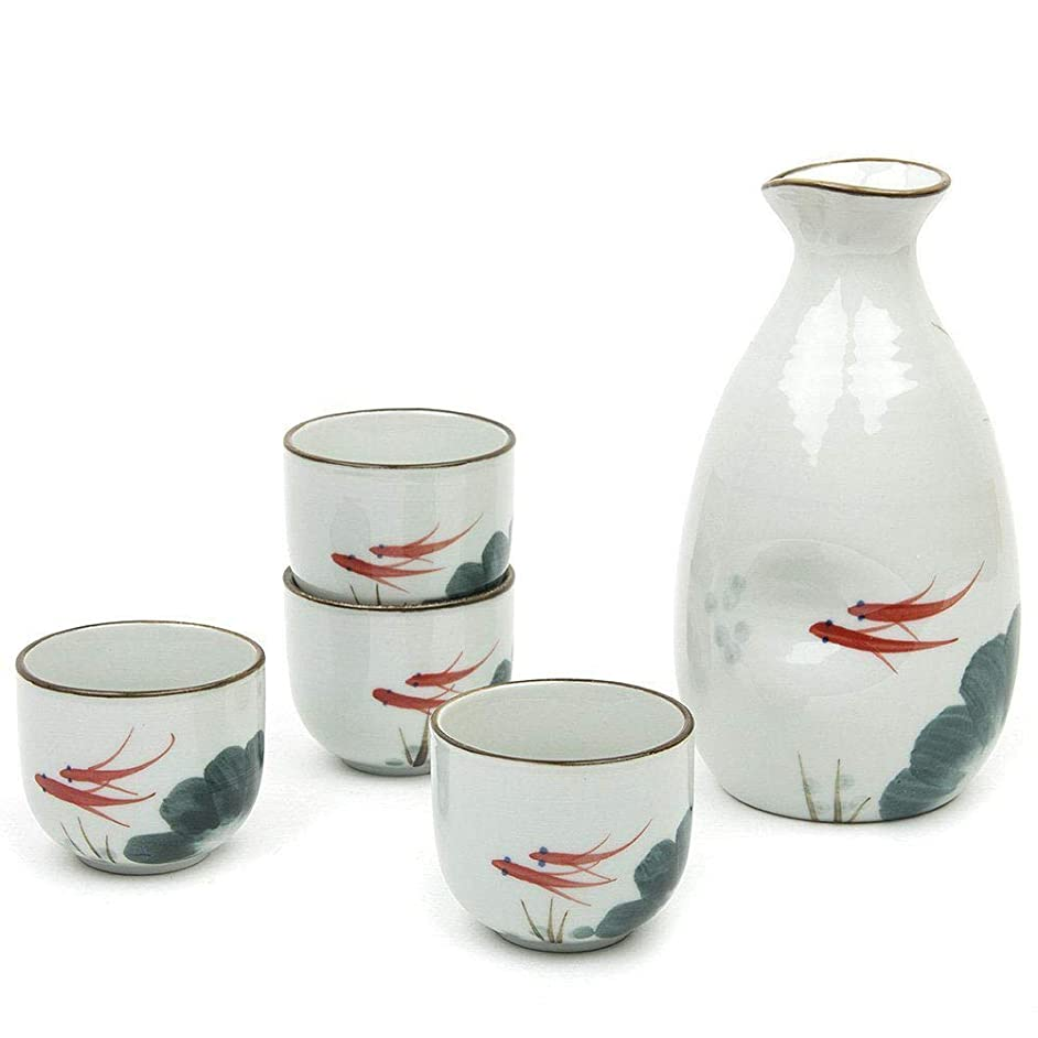 Sake Set,Japanese Gifts 5 Pieces Traditional Japanese Sake Cup Set Hand Painted Design Porcelain Pottery Ceramic Cups Crafts Wine Glasses (Fish)