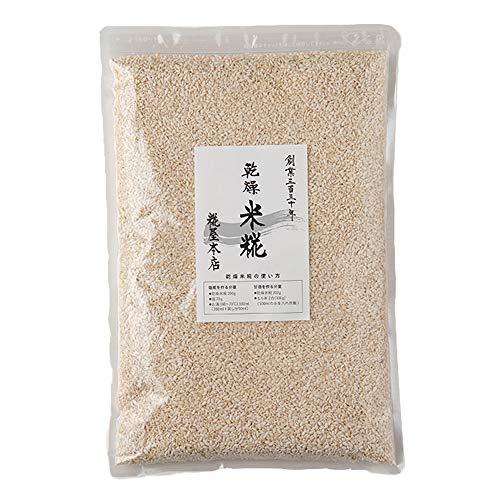 糀屋本店 乾燥米糀 (大分県産米麹) 1kg【レシピ付き】