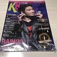 韓国雑誌 K& 創刊1周年記念号