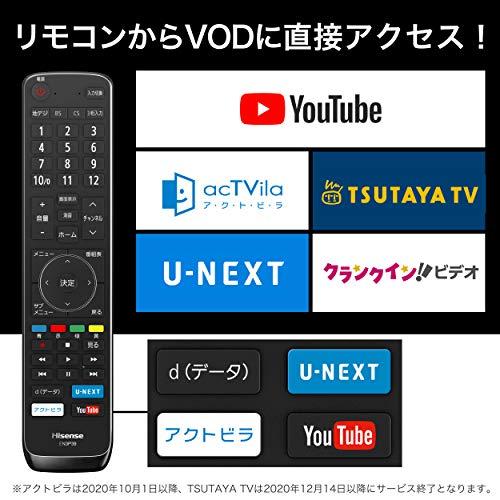 ハイセンス32V型ハイビジョン液晶テレビ32N20IPSパネルネット動画対応外付けHDD裏番組録画対応3年保証
