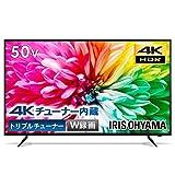 アイリスオーヤマ 50V型 4Kチューナー 内蔵 液晶テレビ 50XUC30P 4K HDR対応 トリプルチューナー 2020年モデル