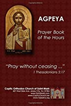 Agpeya: Prayer Book of the Hours