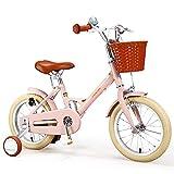 Bicicleta Para Niños De 16 Pulgadas, Adecuada Para Niñas 2 3 4 5 6 Años, Bicicleta De Balance De Niños De 14 Pulgadas Con Cesta Delantera Y Ruedas De Entrenamiento Para Niños De 2 A 6 Años,Rosado,14''
