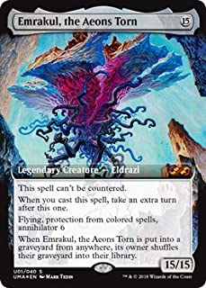 Magic: The Gathering - Emrakul, The Aeons Torn - Foil - Ultimate Masters Box Toppers - Mythic Rare
