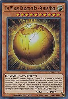 Yu-Gi-Oh! The Winged Dragon of Ra - Sphere Mode - CIBR-ENSE2 - Super Rare - Limited Edition - Circuit Break  Special Edition  Limited Edition
