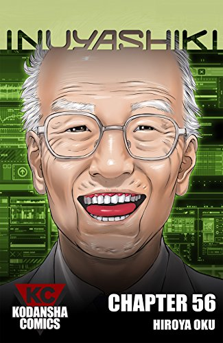 Inuyashiki #56 (English Edition)