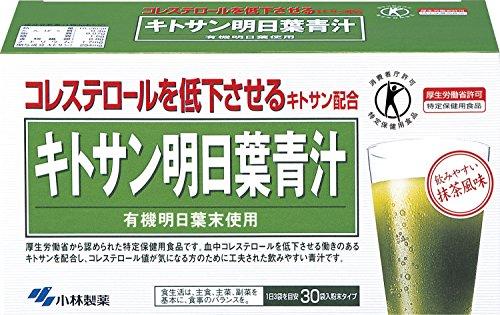 【特定保健用食品】小林製薬 キトサン明日葉青汁 3g×30袋
