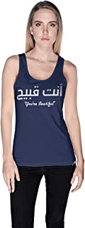 Creo You Are Beautiful Tank Top For Women - S, Navy