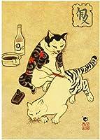 日本の侍タトゥー猫の壁アート写真ヴィンテージキャンバス絵画プリントタトゥー動物レトロポスターリビングルームの家の装飾40x60cmフレームなし-S9