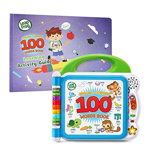 LeapFrog Learning Friends English-Chinese 100 Words Book with Learning Activity Guide, Amazon Exclusive (Frustration Free Packaging)