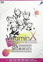 VitaminX いくぜっ!キラメキ★フルバースト 俺たちENDLESSX!! イベントDVD