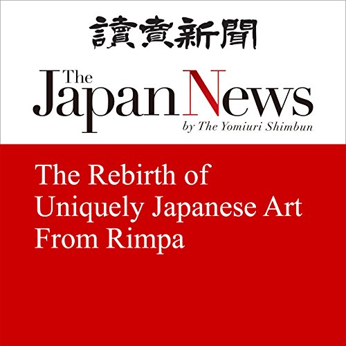 The Rebirth of Uniquely Japanese Art From Rimpa cover art
