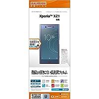ラスタバナナ Xperia XZ1 SO-01K/SOV36 フィルム 平面保護 高光沢防指紋 エクスペリア XZ1 液晶保護フィルム G876XZ1