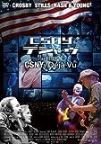 CSNY / Deja Vu [DVD] image