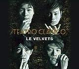 Teatro Clásico【DVD付盤】